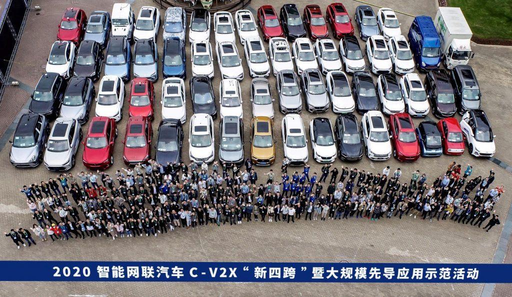 Qualcomm Festivel CV2X - China